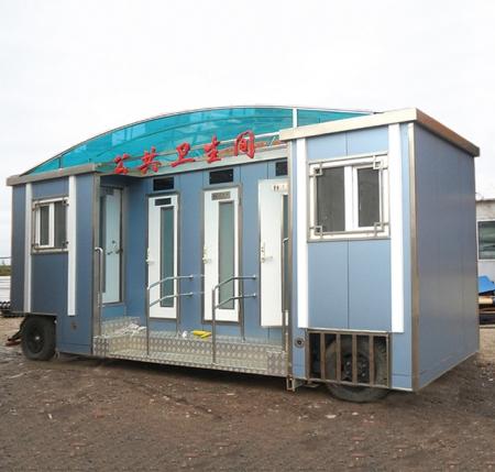 太阳岛拖挂厕所实例