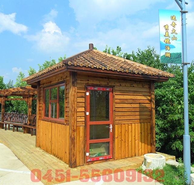 农家院木屋