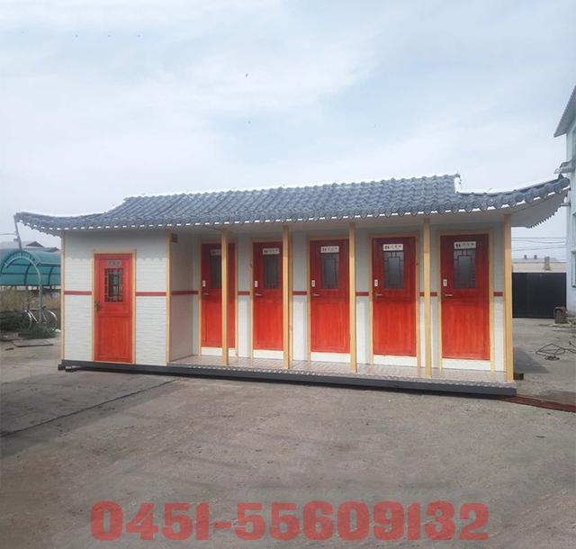 黑龙江水冲生态厕所