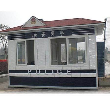 黑龙江警亭