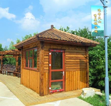 黑龙江农家院木屋