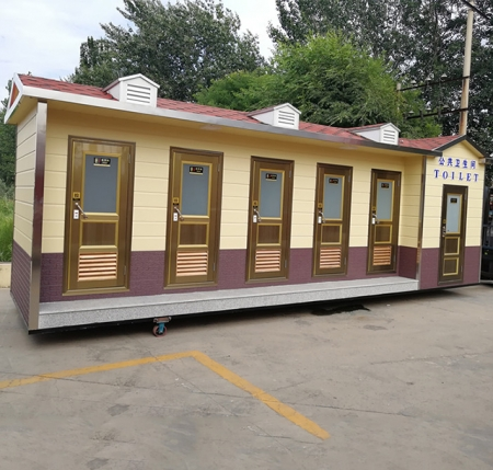 黑龙江移动公厕