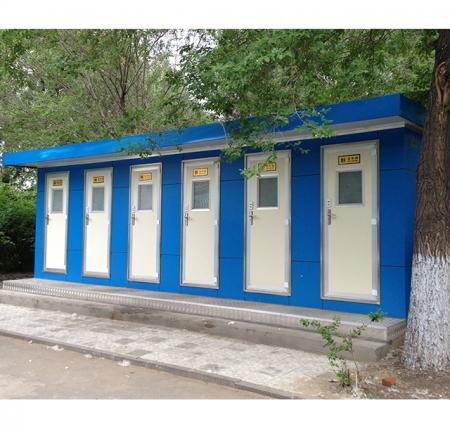 黑龙江移动厕所厂家