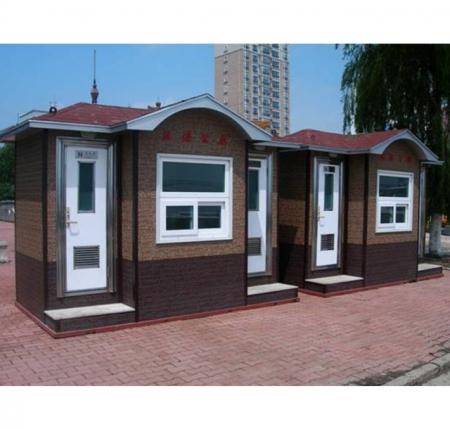 哈尔滨移动厕所价格