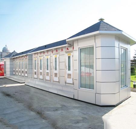 哈尔滨打包型免水冲厕所